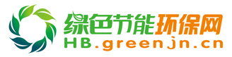 绿色环保网