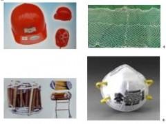 石家庄东盛防护用品-- 石家庄东盛劳保防护商贸有限公司销售部