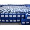 反渗透膜清洗剂、清除微生物、提高RO膜产水量