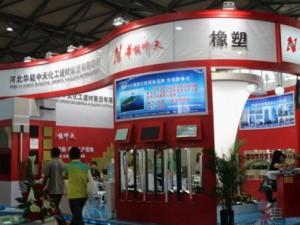 2012亚洲最大建筑保温材料行业盛会圆满落幕 (2)