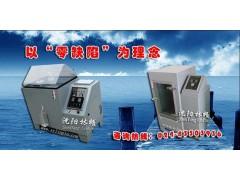 东北三省哪个品牌的盐雾实验机质量好?-- 沈阳林频实验设备有限公司