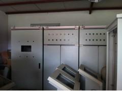 远程控制废气治理系统-- 湛江三博士环保科技有限公司(杭州分公司)