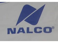 纳尔科NALCO水处理药剂 N-2000缓蚀阻垢剂-- 上海商奇实业有限公司