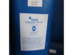美国纳尔科NALCO水处理药剂 PC11反渗透膜杀菌剂-- 上海商奇实业有限公司