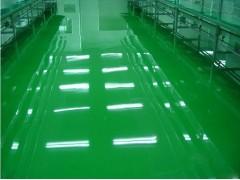 供应环氧地坪漆及施工-- 东莞诚正装饰有限公司