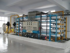 生物制剂用纯化水设备-- 江苏纯化水设备有限公司