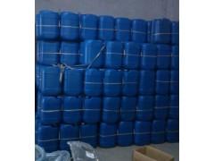 甲醇添加剂 生物醇油乳化剂环保油添加剂供应-- 广东广州润谦酒店用品有限公司