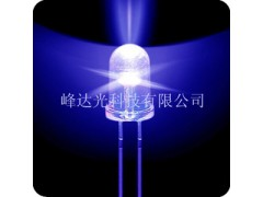 5MM蓝光 白发蓝光发光二极管产品图片-- 深圳市峰达光科技有限公司