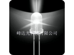 F5白光发光二极管超高亮-- 深圳市峰达光科技有限公司