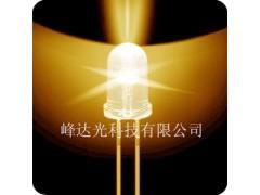 黄光白发黄光 LED发光二极管-- 深圳市峰达光科技有限公司