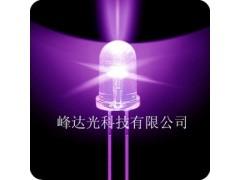 紫光F3 F5 LED灯珠 验钞灯工厂销售-- 深圳市峰达光科技有限公司