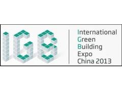 新能源热水器受关注 广州国际绿色建筑展专区展示-- 广州市奥驰展览服务有限公司