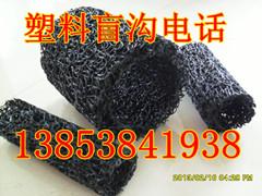 河南塑料盲沟厂家/13853841938-- 山东永润玻纤格栅有限公司