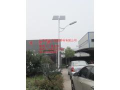 太阳能路灯02-- 江苏开元太阳能照明有限公司主页