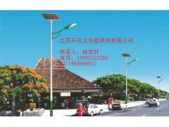 太阳能路灯03-- 江苏开元太阳能照明有限公司主页