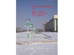 太阳能庭院灯-- 江苏开元太阳能照明有限公司主页