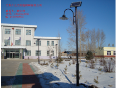 太阳能庭院灯03-- 江苏开元太阳能照明有限公司主页