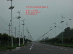 风光互补路灯03-- 江苏开元太阳能照明有限公司主页