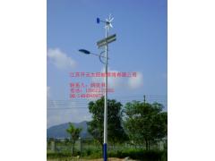 风光互补路灯02-- 江苏开元太阳能照明有限公司主页