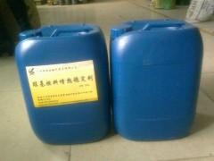 环保油催化剂热值温度高-- 广东广州润谦酒店用品有限公司