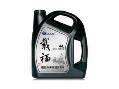 国控载福系列高级全合成润滑油期待您的加入-- 深圳市国控油品有限公司
