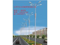LED路灯-- 江苏开元太阳能照明有限公司主页