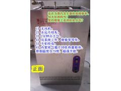酒店蒸汽机-- 广州劲原加热设备厂