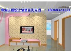 别墅公寓硅藻泥防辐射艺术电视背景墙工程-- 深圳市康邦环保有限公司