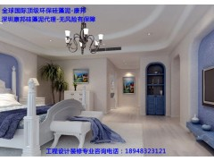 别墅会所硅藻泥防辐射艺术电视背景墙工程-- 深圳市康邦环保有限公司