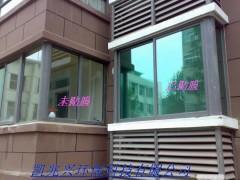 深圳工厂玻璃贴膜 办公室玻璃贴膜 写字楼玻璃贴膜-- 深圳凯兆兴环保科技有限公司
