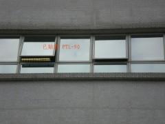 深圳龙华布吉观澜平湖建筑玻璃贴膜 隔热膜 防爆膜-- 深圳凯兆兴环保科技有限公司