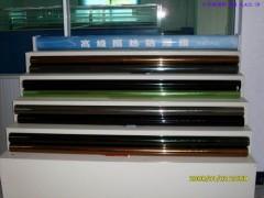 工厂玻璃贴什么膜 办公室贴隔热膜 酒店防爆膜 装饰膜-- 深圳凯兆兴环保科技有限公司