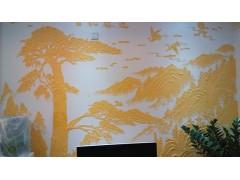 别墅硅藻泥涂料|硅藻泥液态壁纸|硅藻泥液体墙纸|硅藻泥厂家-- 深圳市康邦环保有限公司