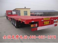 节油技术-- 中国节油挂车生产厂家最节油汽车
