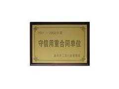 节油挂车国家专利技术-- 中国节油挂车生产厂家最节油汽车