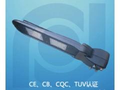 小二模组小功率路灯系列-- 福建福日照明有限公司