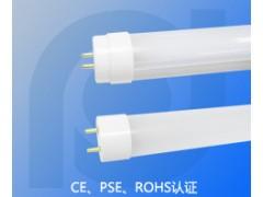 福日照明LED灯管-- 福建福日照明有限公司