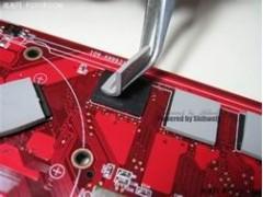 导热硅胶片 矽胶片 硅胶垫片 导热膏 矽胶垫片 导热双面胶-- 厦门恒凯达电子科技有限公司