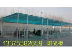 青岛 农业大棚 顶棚材料-- 青岛舜诚阳光板有限公司