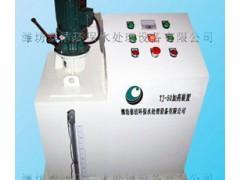 泰洁 全自动加药装置-- 潍坊泰洁环保水处理设备有限公司