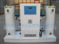 供应 TJHB-200型复合二氧化氯发生器-- 潍坊泰洁环保水处理设备有限公司