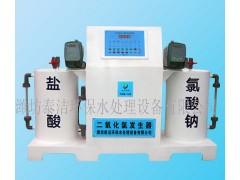 供应 TJHC-300型复合二氧化氯发生器-- 潍坊泰洁环保水处理设备有限公司