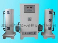 供应 TJHB-300型复合二氧化氯发生器-- 潍坊泰洁环保水处理设备有限公司