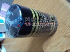 600-319-4540小松挖掘机滤芯-- 固安县宏威滤清器厂
