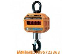 电子吊钩秤、防爆吊钩秤、不锈钢吊钩秤-- 上海广志仪器设备有限公司