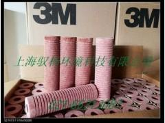 棕色过滤芯B85/B75/B35-- 上海驭杨环境科技有限公司
