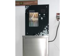 办公室用开水机 25,至100度多档水温可调节-- 西安索尔思环保科技有限公司