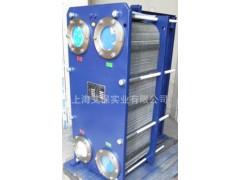 蒸汽热交换器 304316LTA1 节能余热回收 国产板式换热器-- 上海艾保实业有限公司
