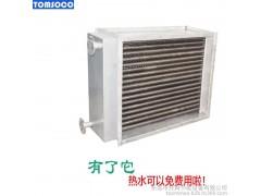 烟气余热回收换热器特点 锅炉节能器 节能环保 王牌品质!-- 东莞市托姆节能设备有限公司