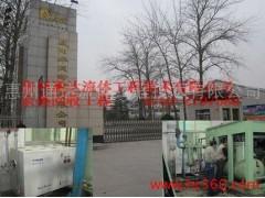 供应空压机余热回收工程年节约120万 余热回收-- 惠州通达流体工程技术有限公司